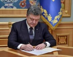 Порошенко утвердил сроки  увольнения в запас и призывов в армию на 2016 год