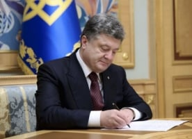 Порошенко подписал закон, который запускает приватизацию госимущества