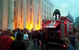В результате пожара в доме профсоюзов Одессы погиб 31 человек