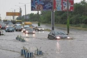 В Одесской области объявлено чрезвычайное положение