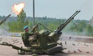 В зоне АТО противник обстрелял из зенитных установок Авдеевку и Новозвановку