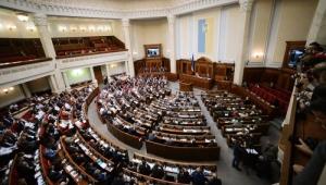 Верховная Рада планирует увеличить зарплату депутатам в 3 раза