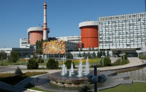 Чиновники Южноукраинской АЭС умышленно завысили стоимость оборудования на 11 млн. грн., - прокуратура