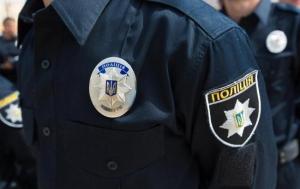 В Киеве патрульного полицейского избила пьяная компания