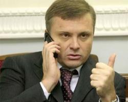 Фракция оппозиционный блок уже включает в себя 40 депутатов - Левочкин