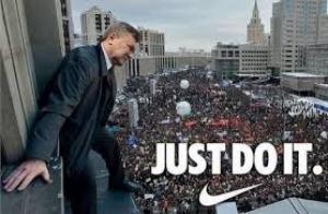 Экс-президенты Украины: правительство страны должно уйти в отставку