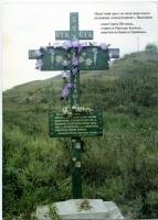 В Николаевских храмах почтили память христиан, замученных коммунистами