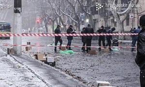 Одессу взбудоражил очередной взрыв