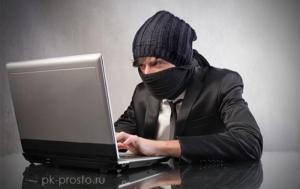Николаевские милиционеры разоблачили интернет-мошенника