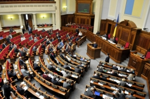 Верховная Рада приняла бюджет-2015