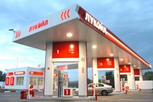 «Лукойл» продает все автозаправки в Украине австрийской компании