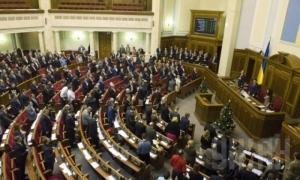 Фамилии депутатов-прогульщиков попадут на сайт Верховной Рады