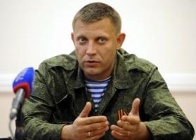 Лидер донецких боевиков намерен продолжить захват городов Донбасса