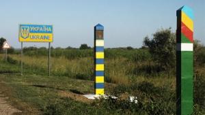 В Одесской области идет борьба за пограничную землю
