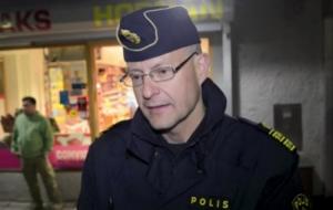 В турецком культурном центре вблизи Стокгольма произошел взрыв