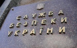 В Киевской области СБУ задержала главу сельсовета на взятке более 100 тыс. грн.