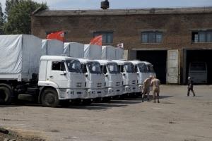 Седьмой по счету российский «гуманитарный конвой» прибудет завтра на Донбасс