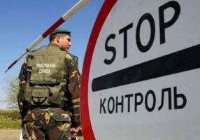 В Одесской области задержаны сирийцы, которые переправляли нелегалов в ЕС
