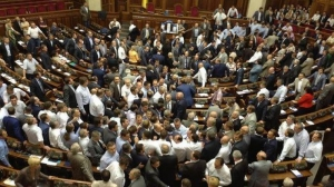 В ВР хотят лишить неприкосновенности народных депутатов и судей