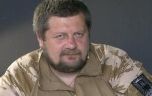 Апелляционный суд перенес рассмотрение жалобы на арест Мосийчука на 2 октября