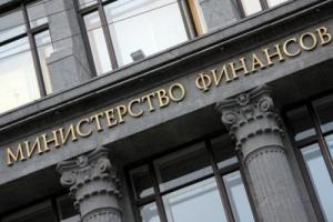 Россия грозит Украине иском за долг Януковича