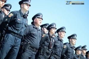 В Запорожье на острове Хортица более 500 патрульных полицейских приняли присягу