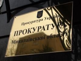 Послезавтра Луценко представит нового прокурора Николаевщины