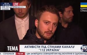 Журналистов вызвали в военкомат за то, что они покрасили забор Порошенко в цвета украинского флага