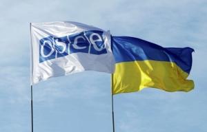 На Донбассе уже находятся 80 наблюдателей миссии ОБСЕ, которые будут следить за перемирием