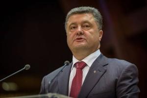Киевский суд обязал Генпрокуратуру заняться оффшором, который связан с Порошенко