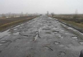 Депутаты Одесского облсовета просят у правительства 1,6 млрд. грн. на ремонт дорог