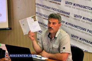 В Николаеве бюджетные средства на уборку улиц по-прежнему распределяются теневыми методами
