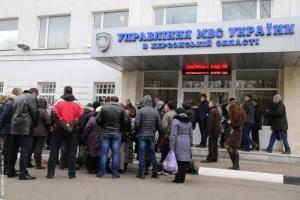 Сильный ветер повредил здание УМВД Украины в Херсонской области