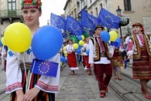 Николаевцев зовут отпраздновать День Европы (СПИСОК МЕРОПРИЯТИЙ)