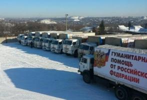 Завтра Россия отправит на Донбасс очередную колонну с