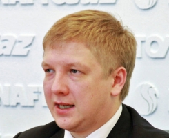 Российский газопровод в 7 раз аварийнее украинского
