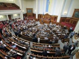 Украинских депутатов будет лишать мандата из-за прогулов