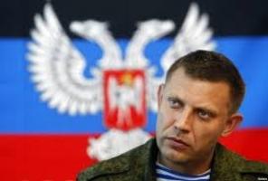 Террористы ДНР готовят второе широкомасштабное наступление