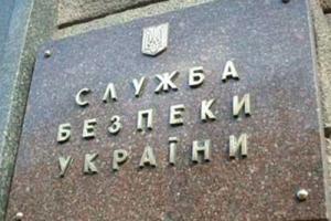 СБУшника, выехавшего самовольно в РФ, допрашивают в Украине