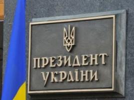 Украина, ОБСЕ и РФ сегодня проведут заседание по реализации мирного плана Порошенко в Донецке