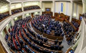 Депутаты Верховной Рады рассмотрят законопроекты о национальной полиции