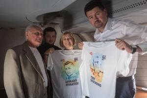 Осужденные в Росии украинцы Солошенко и Афанасьев вылетели из Москвы - Порошенко
