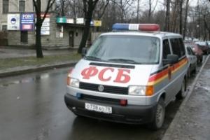 ФСБ вызвала на допрос 80-летнюю крымчанку по «делу 3 мая»