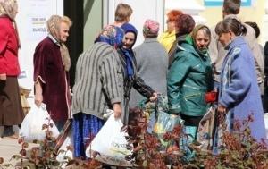 На Донбассе прекращена выплата пенсий псевдопереселенцам – СБУ