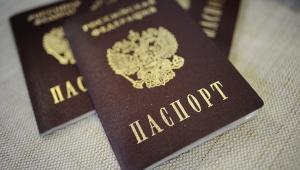 Россия упростила получение гражданства носителям русского языка