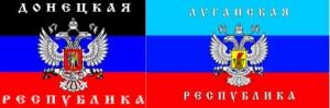 На Донбассе террористы обстреливают друг друга из артиллерии