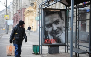 В в центре Москвы появился плакат с фото Надежды Савченко - соцсети