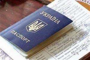 В одесской милиции подделывают документы об участии в АТО
