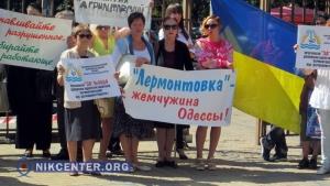 Работники одесского санатория