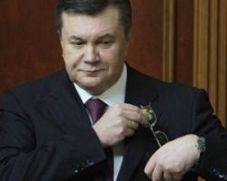 Швейцария выдала орден на перевод Украине денег с банковских счетов Януковича